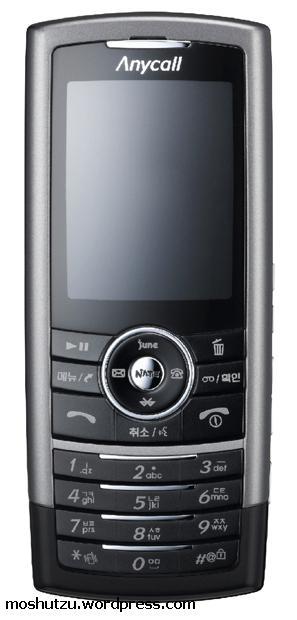 b600-1.jpg